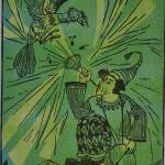 дементьева наталья николаевна,звук,цветная ксилография,53х38,2013