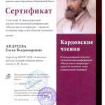 дипломы4